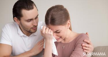 علامات ندم الزوج بعد الخيانة