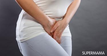 أعراض التهابات المهبل للمتزوجات