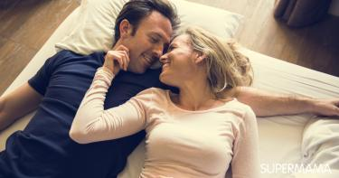 كلام حب للزوج في الفراش