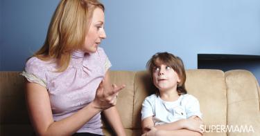 كيف أتعامل مع ابني في عمر 10 سنوات؟