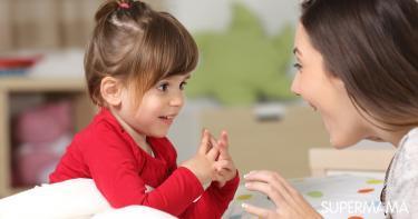 متى يفهم الطفل الصح والخطأ