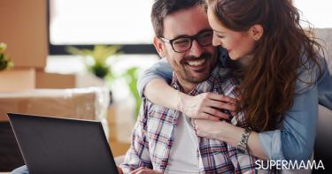 كيف أجعل زوجي سعيدا؟