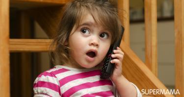 فيتامينات تساعد الطفل على الكلام