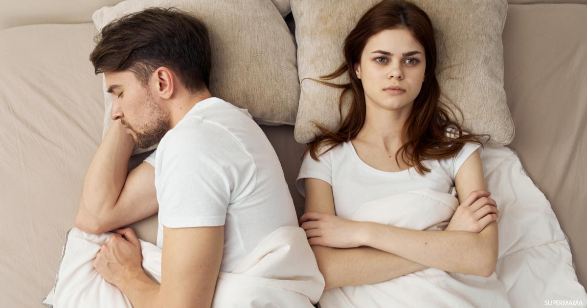 أسباب عدم رغبة الزوج بالجماع سوبر ماما