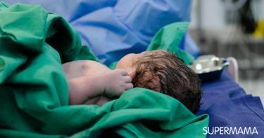 الحركة بعد الولادة القيصرية