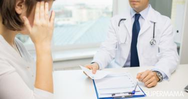 أعراض سرطان المخ عند السيدات