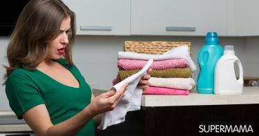 طريقة إزالة البقع من الملابس بعد غسلها