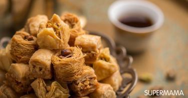 أشهر الحلويات التركية