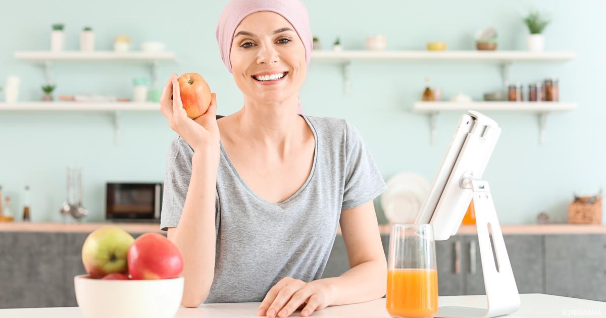نظام غذائي لمرضى السرطان سوبر ماما