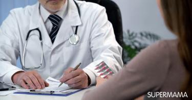 أسباب ضعف المبايض - علاج ضعف المبايض
