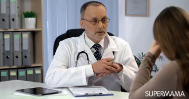 تشخيص سرطان المثانة