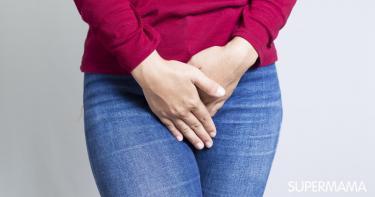 أعراض التهاب المهبل