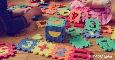 ألعاب أطفال تعليمية 3 سنوات