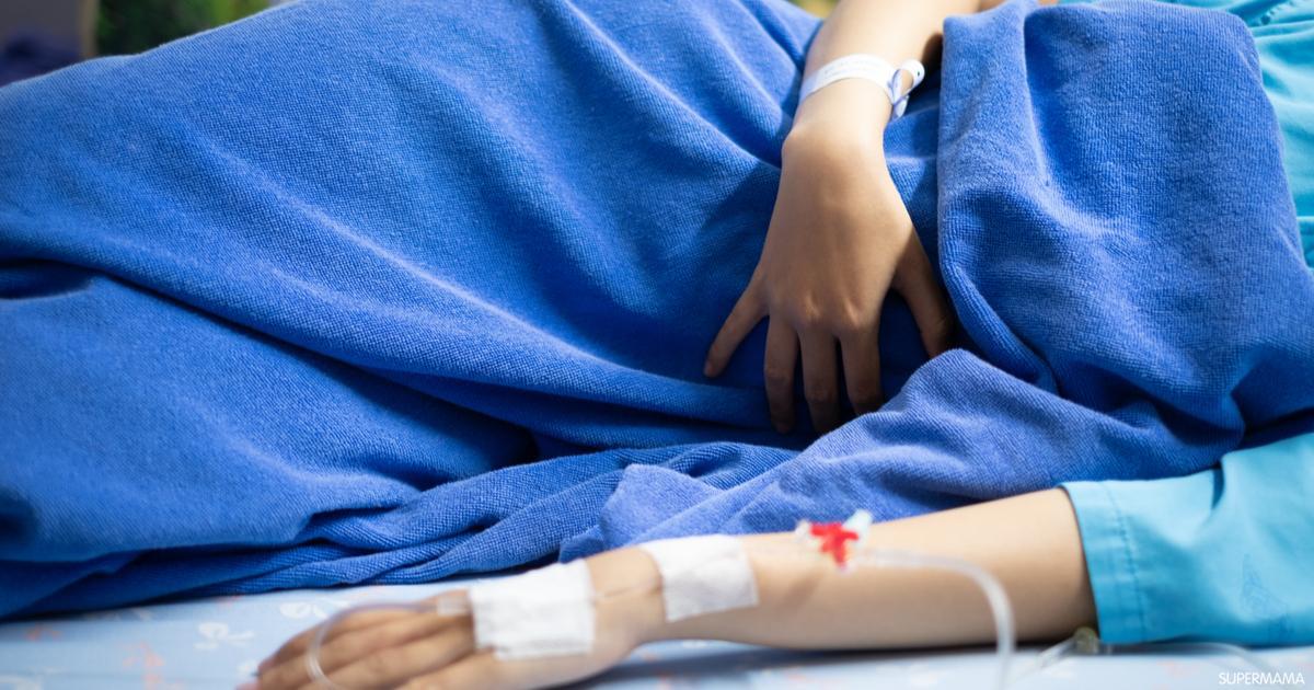 ما الأعراض التي تظهر بعد عملية تنظيف الرحم سوبر ماما
