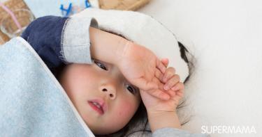 كيف أعرف أن ابني مصاب بالبرد وليس كورونا؟