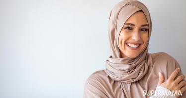 كيف أكون جميلة بالحجاب وبدون مكياج
