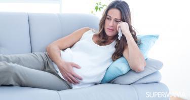 الحالة النفسية للحامل