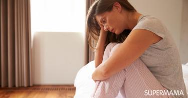 ما هو علاج الاكتئاب