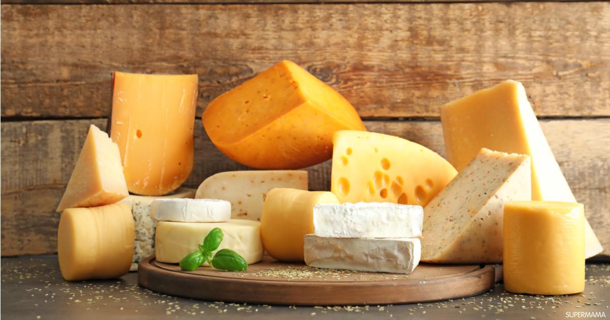 قائمة بكل أنواع الجبن التي تحتاجين إليها في المطبخ سوبر ماما