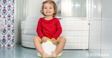 نصائح للوقاية من التهاب مجرى البول عند تدريب طفلتك على الحمام