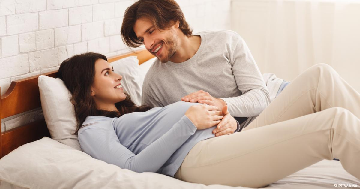 هل السائل المنوي يؤثر على الجنين سوبر ماما