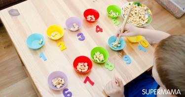 كيفية صنع ألعاب منتسوري