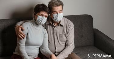 وقاية كبار السن ضد فيروس الكورونا