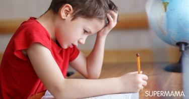 صعوبات الحفظ عند الأطفال