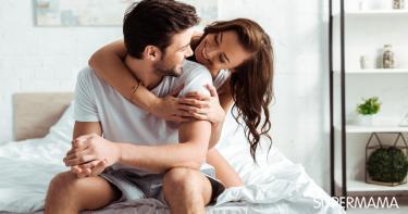 أفكار لجذب الزوج للجماع