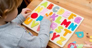 طريقة منتسوري لتعليم الحروف