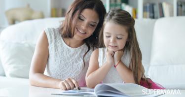 كيف أعلم طفلي القراءة السريعة؟