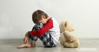 انواع المشكلات النفسية عند الاطفال