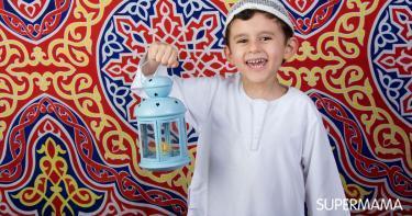 أغاني رمضان للأطفال