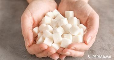 تأثير السكر على المناعة