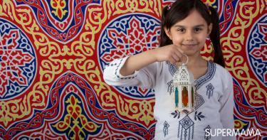 فانوس رمضان للأطفال
