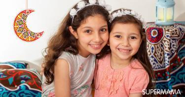 مسابقات رمضانية للأطفال
