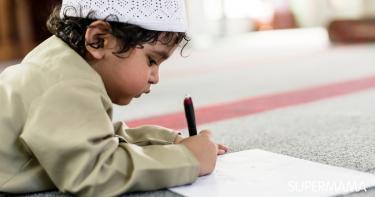أنشطة رمضانية للأطفال