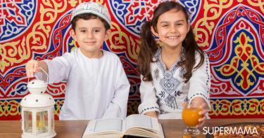 ملابس رمضانية للأطفال 2020