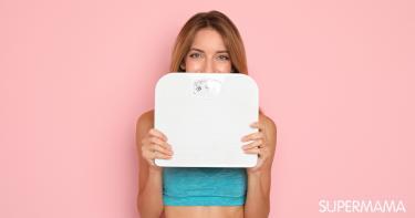هل يمكنني إنقاص 30 كيلو من وزني في شهر سوبر ماما