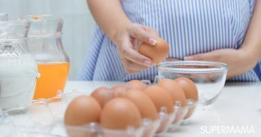 فوائد البيض للحامل