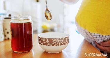 أضرار العسل للحامل