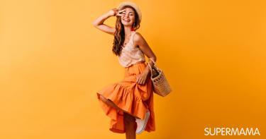 الألوان التي تناسب اللون البرتقالي في الملابس