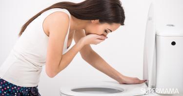 الغثيان خلال الحمل