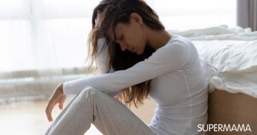 الأمراض النفسية عند النساء