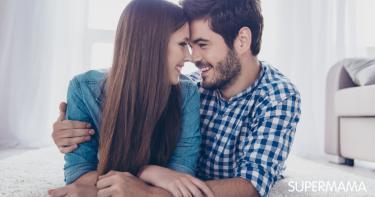 كيف تعيش الزوجة الثانية سعيدة