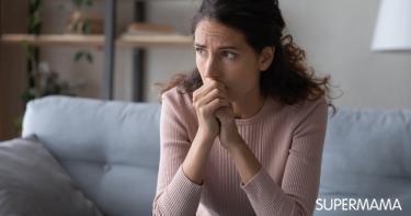 علاج القلق النفسي بدون أدوية