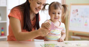 كيفية التعامل مع الطفل عديم التركيز