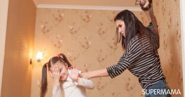 عقاب الطفل