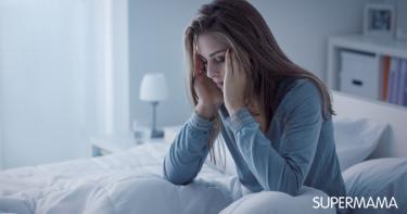كيف أتخلص من التعب الجسدي
