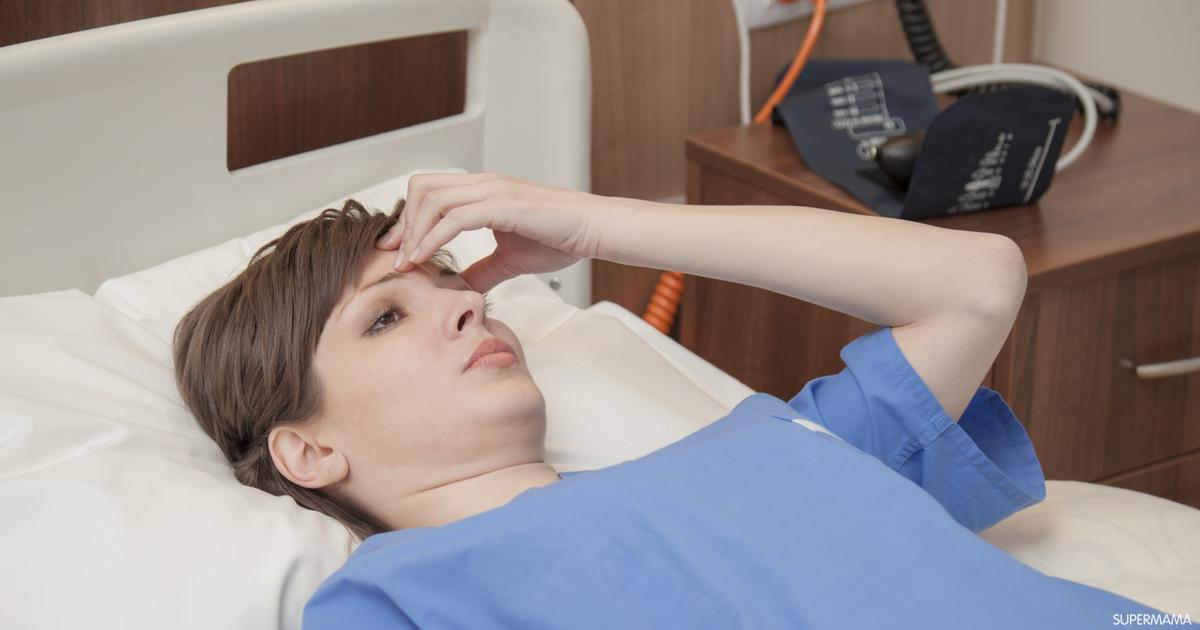 كيف تجرى أشعة الصبغة للرحم سوبر ماما